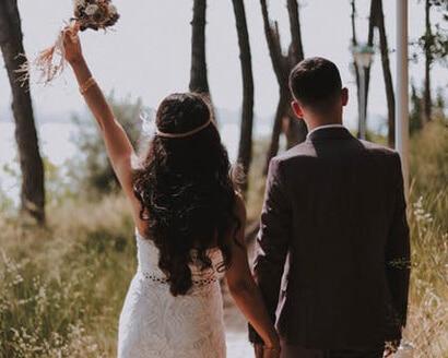 Pre-Wedding Relationship Coaching